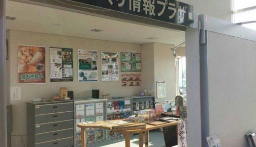 地域の支援機関の連携による企業支援~北海道新聞の記事から