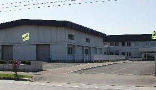 地域の中小製造事業者等の強い味方~公設試験研究機関(公設試)