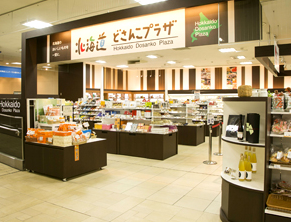 どさんこプラザでのマーケティングサポート催事の実際~札幌店の場合