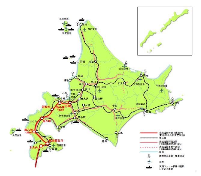 中小企業等の事業者の問題解決に役立つ支援制度の基本(北海道編)