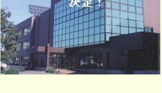 地域の製造業を中心とした事業者への人材を輩出~北海道立高等技術専門学院(MONOテク)と障害者職業能力開発校